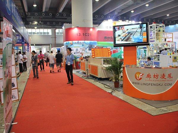 2013广州雅式橡塑展 (10)