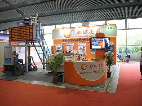 2013广州雅式橡塑展 (13)
