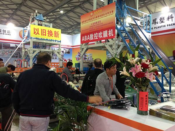 2014上海雅式橡塑展 (8)