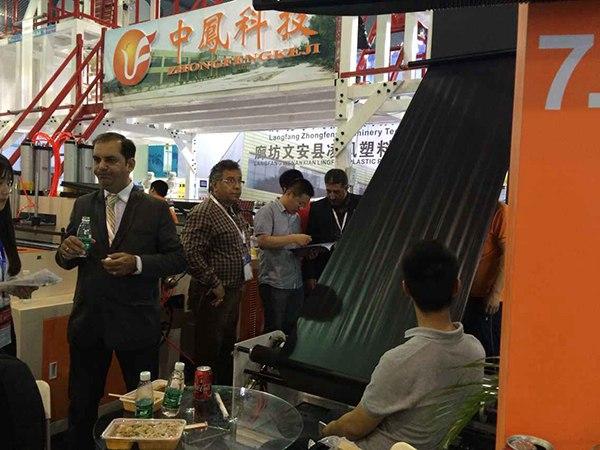 2015广州雅式橡塑展 (6)