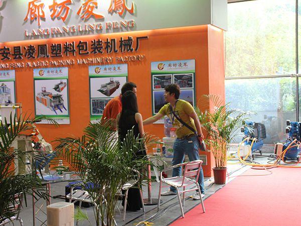 2013广州雅式橡塑展 (17)