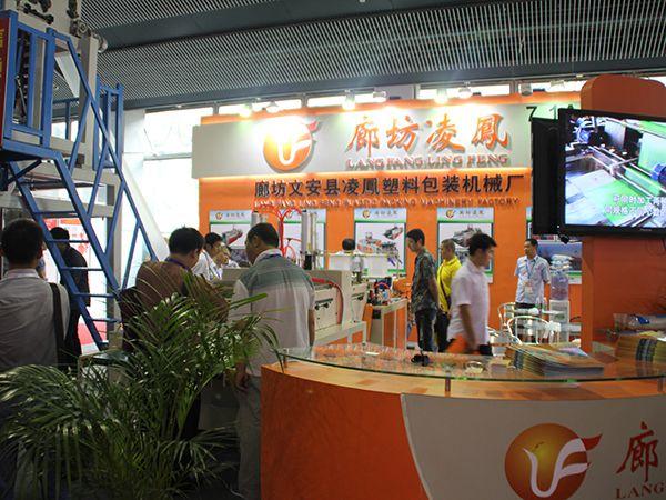 2013广州雅式橡塑展 (5)