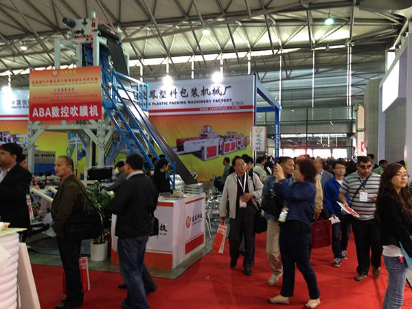 2014上海雅式橡塑展 (4)