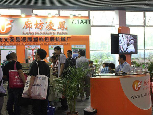 2013广州雅式橡塑展 (1)