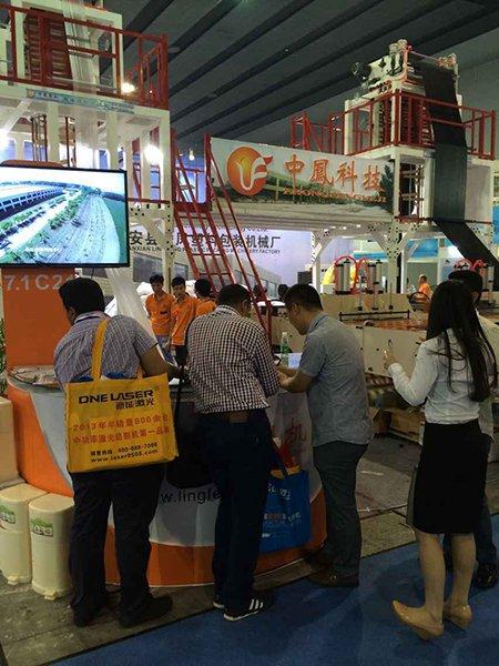 2015广州雅式橡塑展 (16)