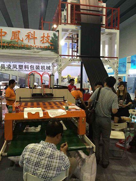 2015广州雅式橡塑展 (17)