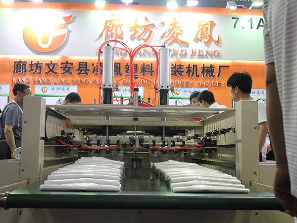 2013广州雅式橡塑展 (7)