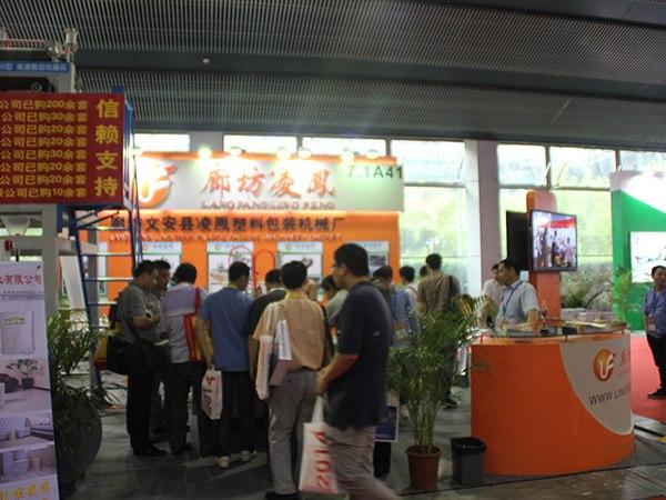 2013广州雅式橡塑展 (18)