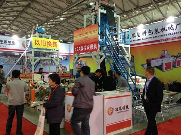 2014上海雅式橡塑展 (2)