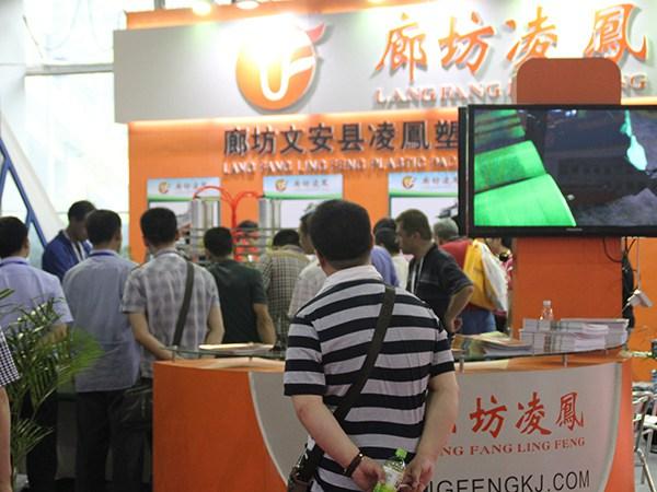 2013广州雅式橡塑展 (15)