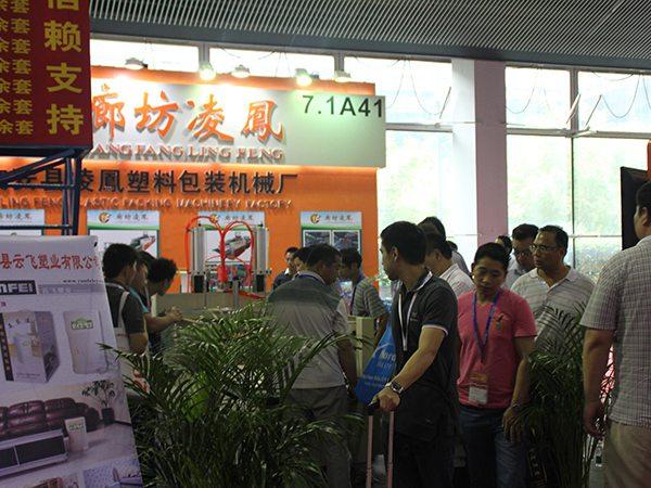 2013广州雅式橡塑展 (25)