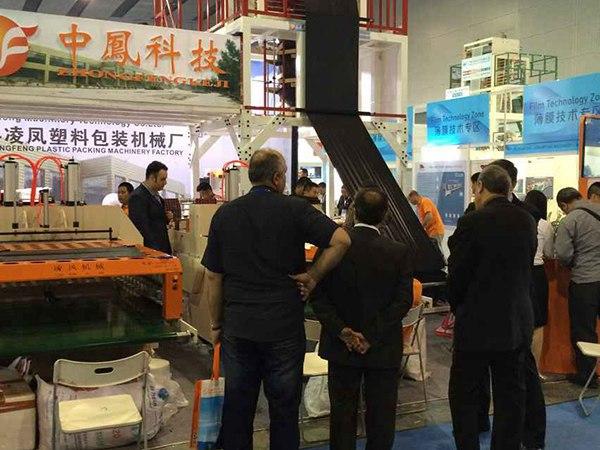 2015广州雅式橡塑展 (19)
