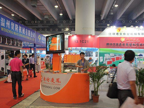 2013广州雅式橡塑展 (9)