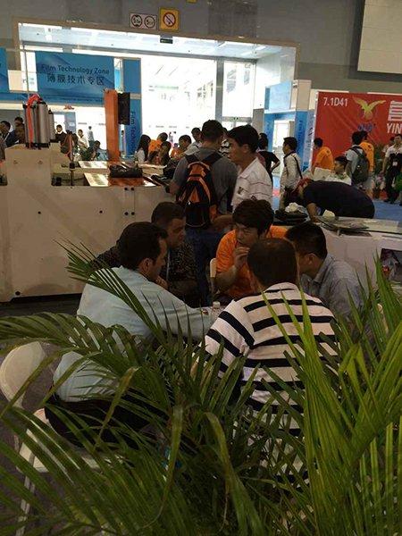 2015广州雅式橡塑展 (12)