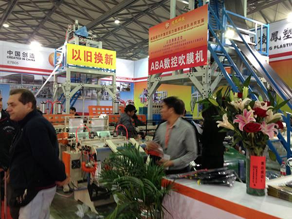 2014上海雅式橡塑展 (9)