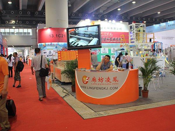 2013广州雅式橡塑展 (12)
