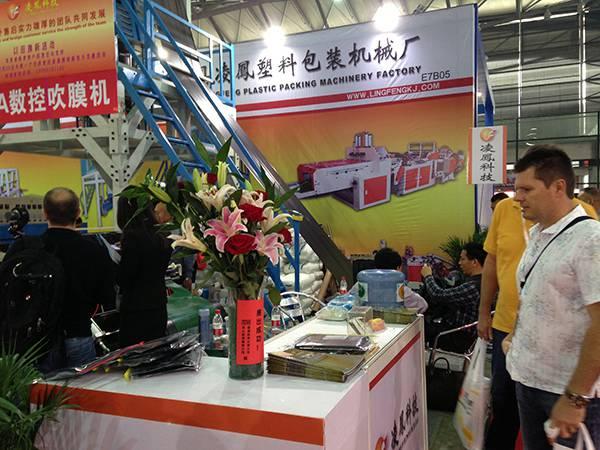 2014上海雅式橡塑展 (10)
