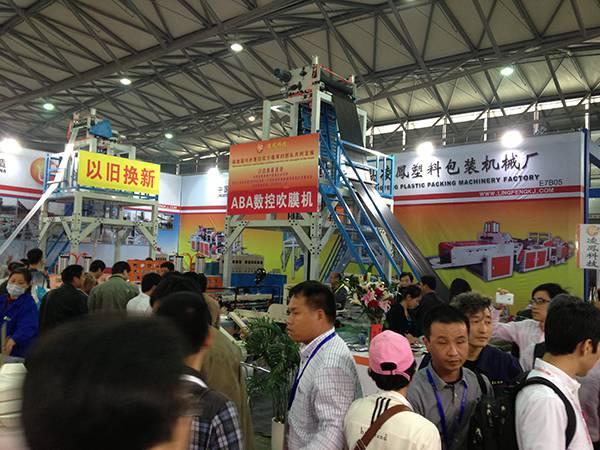 2014上海雅式橡塑展 (15)