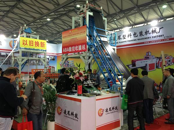 2014上海雅式橡塑展 (11)