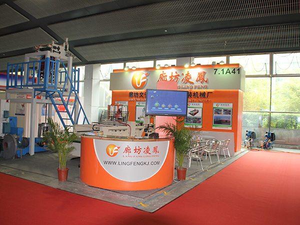 2013广州雅式橡塑展 (2)