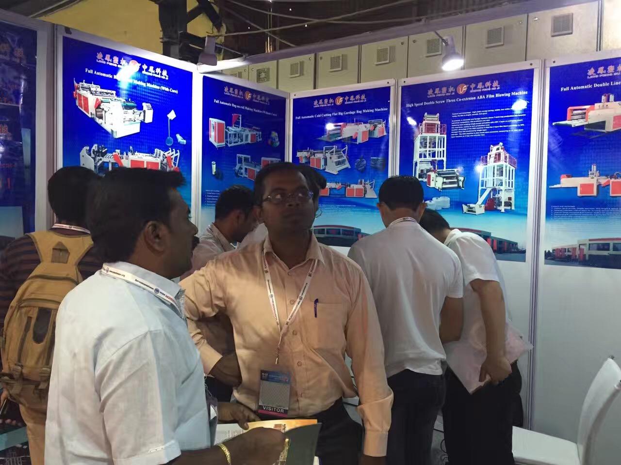 2016年第十届印度孟买国际橡塑展