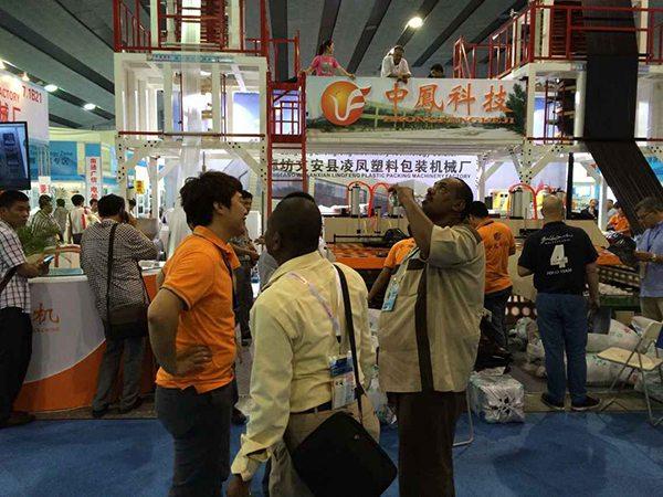 2015广州雅式橡塑展 (15)